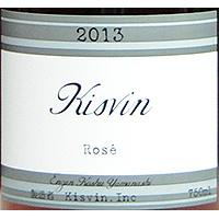 Kisvin Rose2013