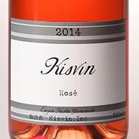 KisvinRose2014