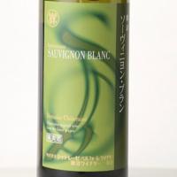 勝沼ソーヴィニヨン・ブラン2015