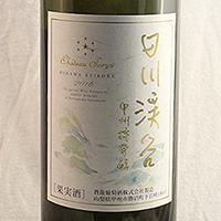 蒼龍葡萄酒㈱/シャトーソーリュー 日川渓谷甲州樽発酵 2016